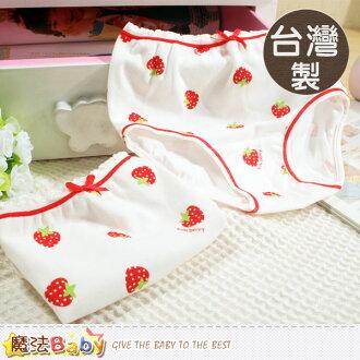 台灣製造女童純棉精緻內褲(2件組) 魔法Baby~k38934