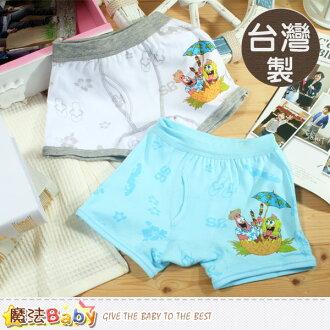 男童內褲 台灣製造海綿寶寶男童四角內褲(4件組) 魔法Baby~k38958