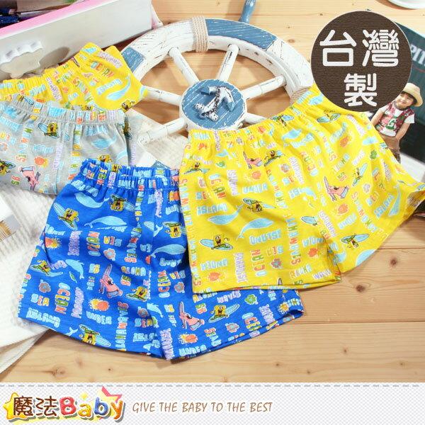 男童內褲 台灣製造海綿寶寶男童平口內褲(4件組) 魔法Baby~k38965