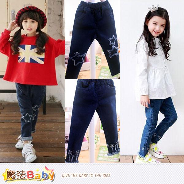 女童牛仔褲 合身修長版型 A.B  魔法Baby~k38996