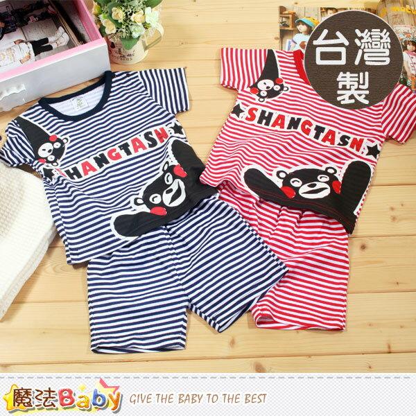 台灣製兒童夏季短袖套裝(藍.紅) 男女童裝 魔法Baby~k39023