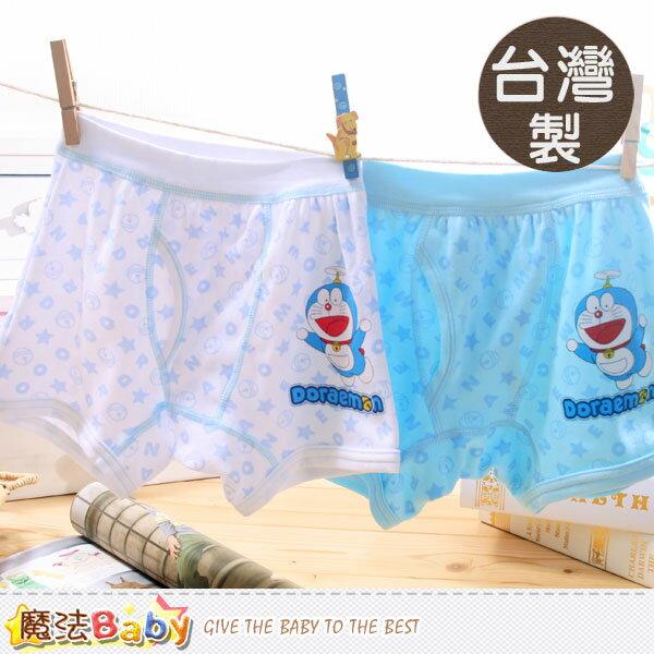 男童內褲 台灣製造哆啦A夢四角內褲(4件組) 魔法Baby~k39054
