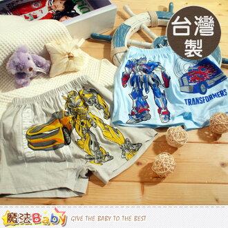 男童內褲 台灣製變形金剛純棉平口內褲(4件組) 魔法Baby~k39108