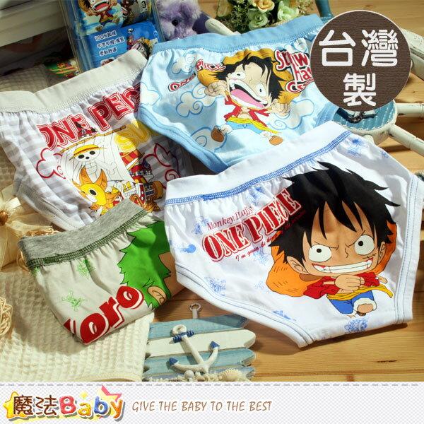 男童內褲 台灣製航海王純棉三角內褲(4件組) 魔法Baby~k39160