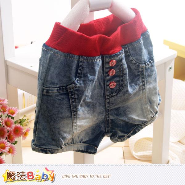 女童牛仔短褲 魔法Baby~k39740