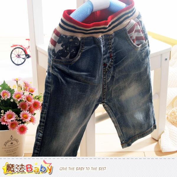 男童牛仔短褲 魔法Baby~k39757