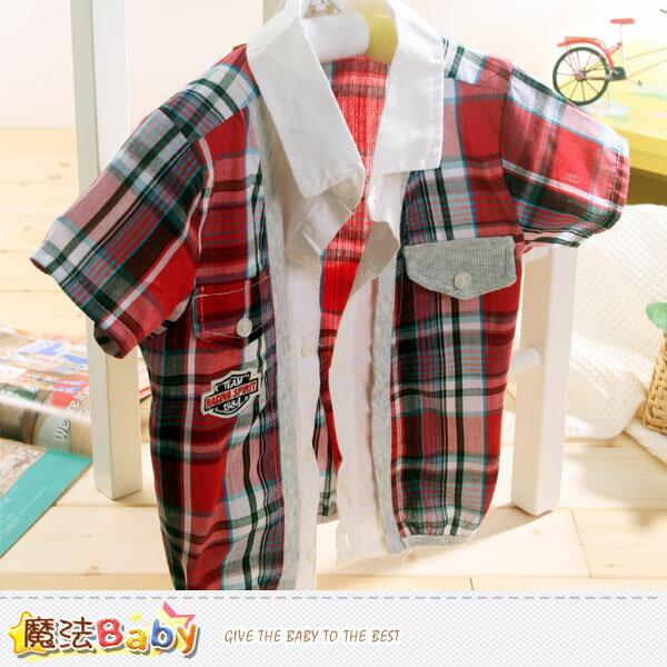 男童短袖假兩件襯衫 魔法Baby~k39931