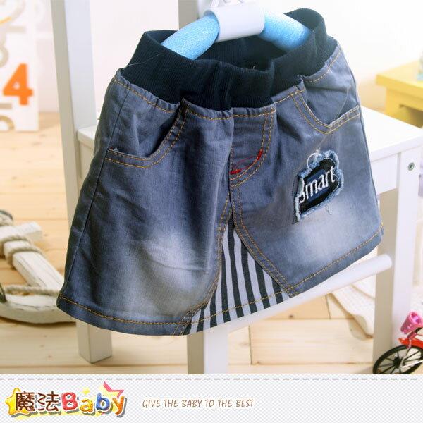 女童牛仔短裙 魔法Baby~k40043