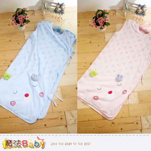 鋪薄棉冷氣房寶寶用睡袋(藍.粉) 魔法Baby~k40098