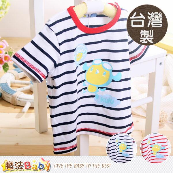 製男童 純棉短袖T恤^(藍.紅^) 魔法Baby^~k40142