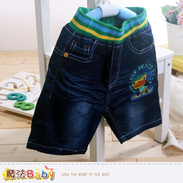 男童牛仔褲 牛仔短褲 魔法Baby^~k40517