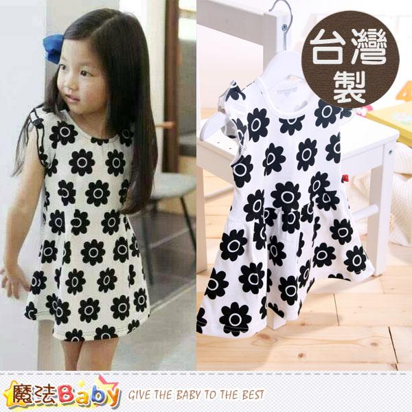 台灣製女寶寶夏季洋裝 魔法Baby~k40685