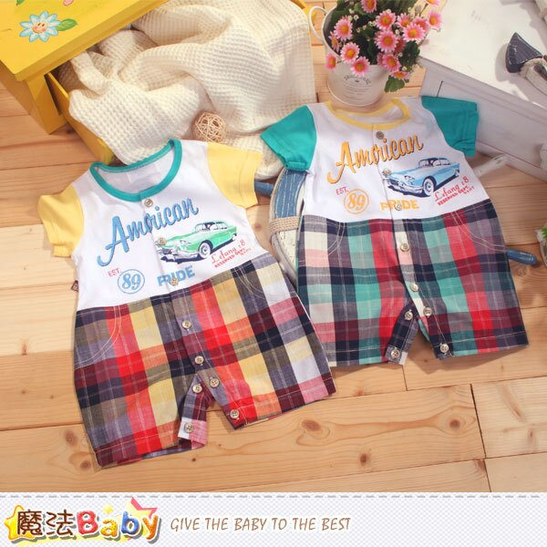 專櫃款男寶寶時尚版短袖包屁衣 魔法Baby~k40975