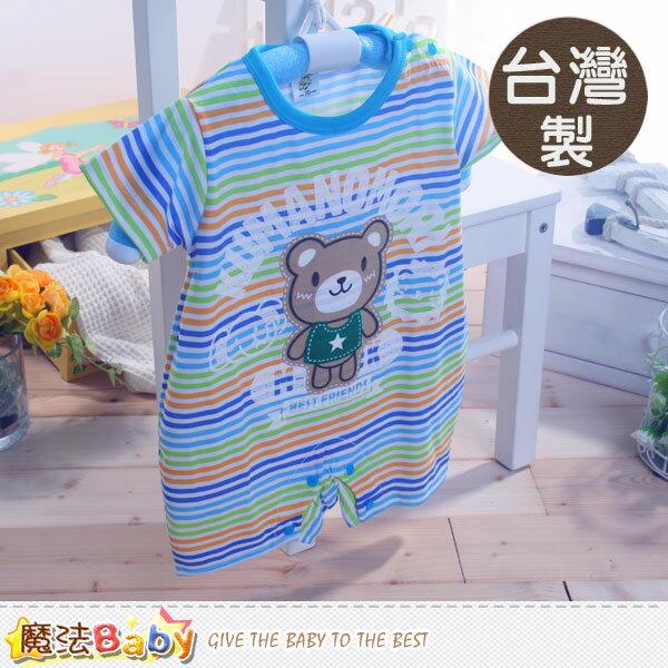 包屁衣 製寶寶短袖連身衣 魔法Baby~k40999