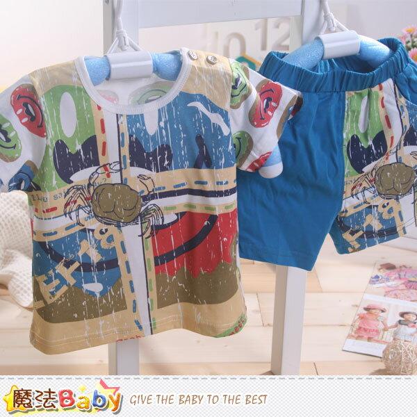 專櫃款1~3歲男寶寶純棉短袖套裝 (藍.綠.紅) 魔法Baby~k41088