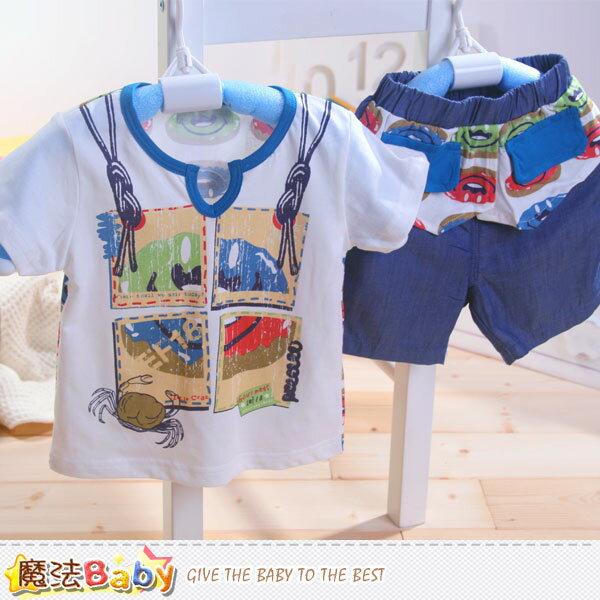 專櫃款1~3歲男寶寶純棉短袖套裝 (藍.綠.紅) 魔法Baby~k41156