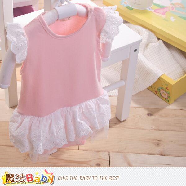 女寶寶蕾絲洋裝款包屁衣 魔法Baby~k41286