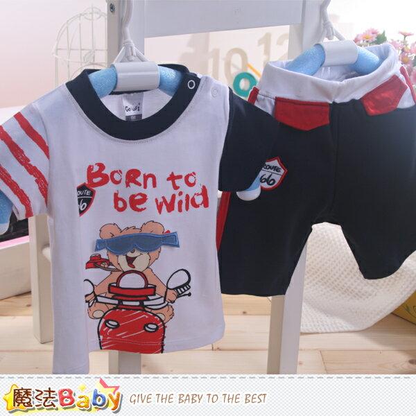 專櫃款男寶寶短袖套裝 魔法Baby~k41323