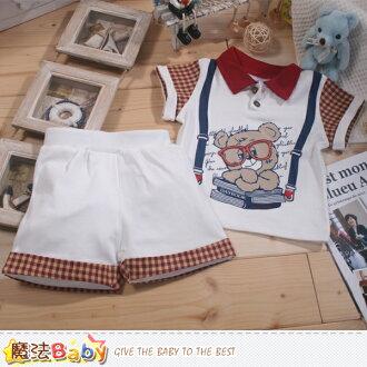 專櫃款男寶寶短袖套裝 魔法Baby~k41330