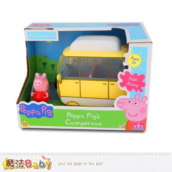 粉紅豬小妹露營車 魔法Baby~lpe05325