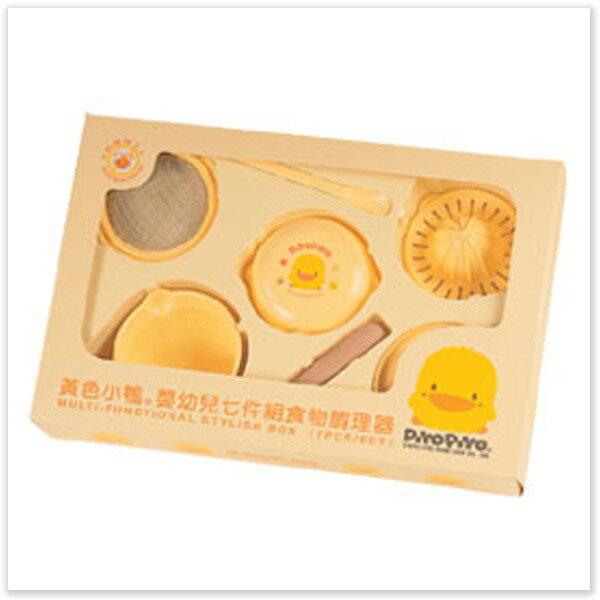 ★ 魔法Baby ★【黃色小鴨七件組食物調理器☆離乳用品☆y83222】