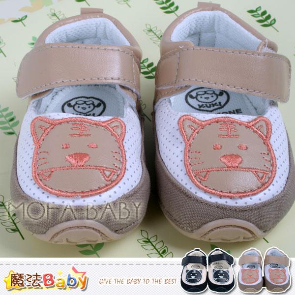 魔法Baby~【KUKI酷奇】可愛小老虎寶寶鞋/學步鞋(藍.咖)~時尚設計童鞋~s1081