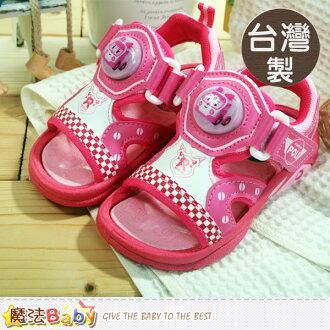 台灣製POLI動畫兒童閃燈涼鞋 魔法Baby~sa51203
