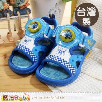 台灣製POLI動畫兒童閃燈涼鞋 魔法Baby~sa51206