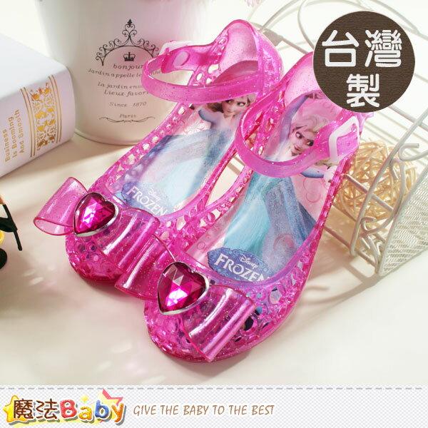 女童涼鞋 台灣製專櫃款迪士尼冰雪奇緣果凍娃娃鞋 魔法Baby~sa54093