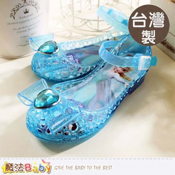 女童涼鞋 台灣製專櫃款迪士尼冰雪奇緣果凍娃娃鞋 魔法Baby~sa54096