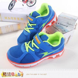 中大童慢跑鞋氣墊式超輕量運動鞋 魔法Baby~sa58106