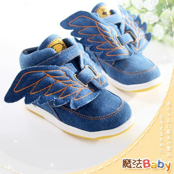 魔法Baby~【KUKI酷奇】帥氣系個性潮款立體天使翼翅膀布鞋/運動鞋~男童鞋~時尚設計童鞋~sh0279