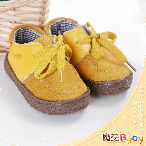魔法Baby~【KUKI酷奇】質感系素面綁帶楔型休閒鞋(黃)~男女童鞋~時尚設計童鞋~sh0798