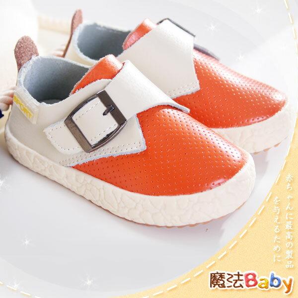 魔法Baby~【KUKI酷奇】質感系素面領巾風柔軟潮鞋(桔)寶寶鞋/學步鞋~男女童鞋~時尚設計童鞋~sh0835