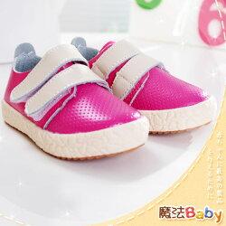 魔法Baby~【KUKI酷奇】質感系素面雙開柔軟潮鞋(桃紅)寶寶鞋/學步鞋~男女童鞋~時尚設計童鞋~sh0873