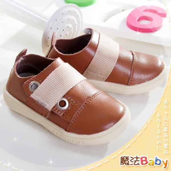 魔法Baby~【KUKI酷奇】質感系素面米帶柔軟潮鞋(咖啡)寶寶鞋/學步鞋~男女童鞋~時尚設計童鞋~sh0880