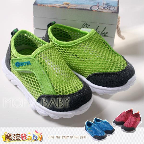 魔法Baby~超輕量網布運動鞋(藍.紅.綠)~男童鞋~sh2228