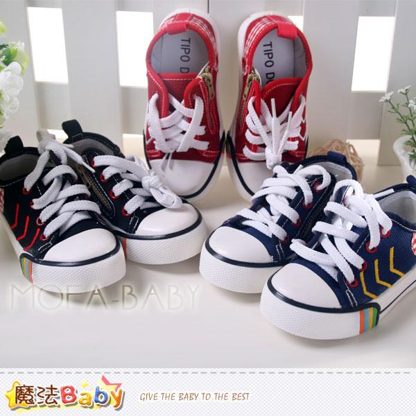 魔法Baby~繽紛綁帶經典帆布鞋(黑.紅.藍)~男女童鞋~sh3003