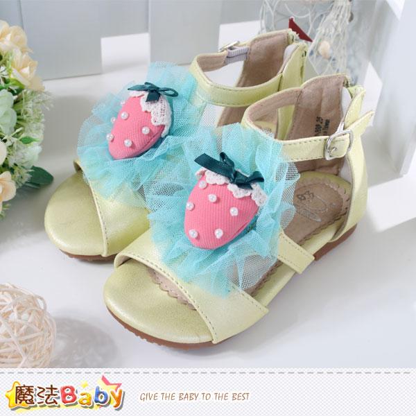 女童鞋~草莓大花涼鞋~魔法Baby~sh3690