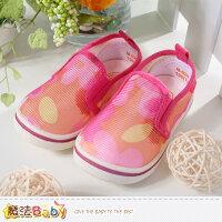 女童鞋~創新網布兒童舒適外出鞋~魔法Baby~sh3706 0
