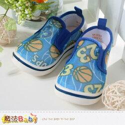 男童鞋~創新網布舒適兒童外出鞋~魔法Baby~sh3720