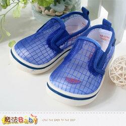 男童鞋~創新網布舒適兒童外出鞋~魔法Baby~sh3737