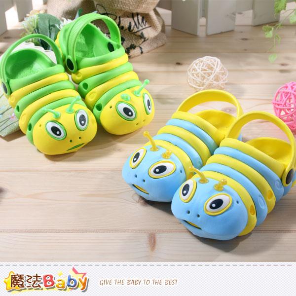 兒童涼鞋~毛毛蟲造型水陸輕便鞋~男女童鞋~魔法Baby~sh3867