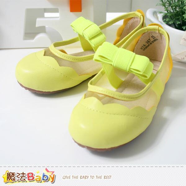 女童鞋~優雅娃娃鞋~魔法Baby~sh4123