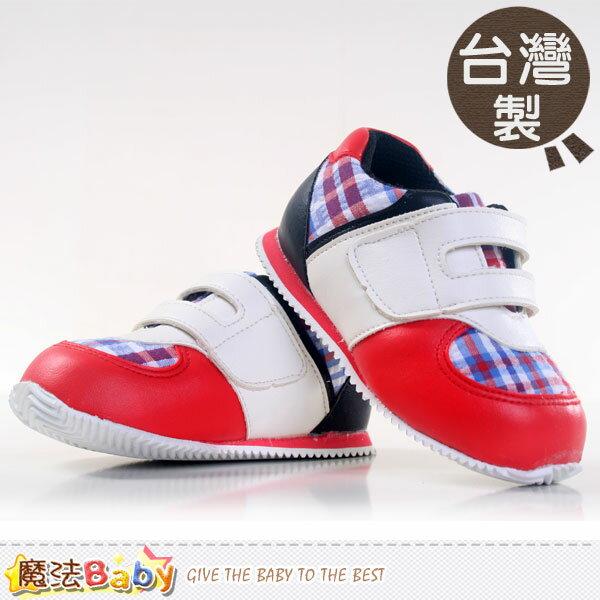 女童鞋 寶寶鞋 製格紋亮彩 鞋 魔法Baby^~sh4223