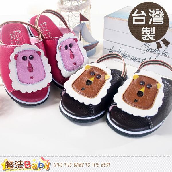 寶寶涼鞋 台灣製嬰幼兒涼鞋(咖.桃紅) 拖鞋 魔法BABY~sh4247