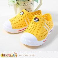 童鞋 超輕量兒童水陸兩用輕便鞋(24~29)  魔法Baby~sh4345 0