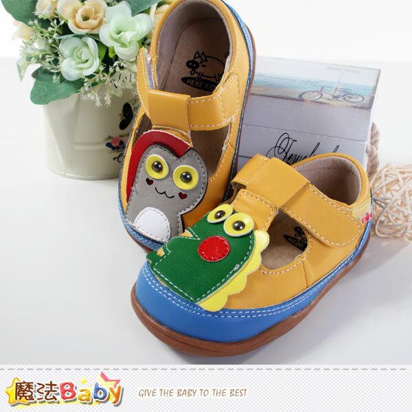 男女童鞋 不對襯圖案設計童鞋 魔法Baby~sh4620
