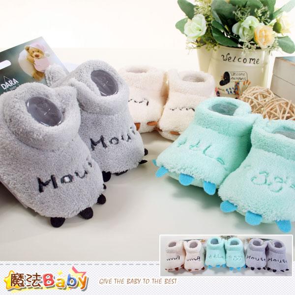 寶寶鞋 絨毛保暖室內學步鞋(灰.藍.米白) 魔法Baby~sh5052