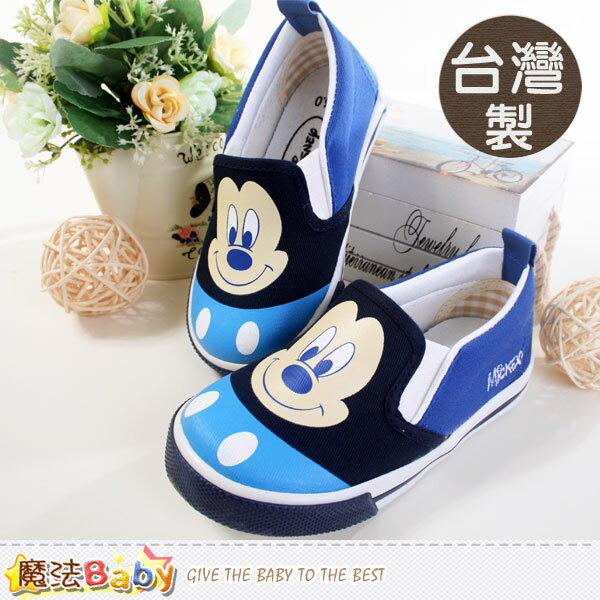 男童鞋 台灣製專櫃款迪士尼米奇帆布鞋 魔法Baby~sh5106